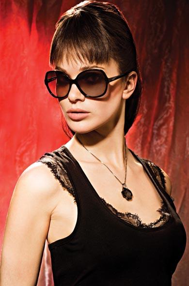 Vogue Zonnebrillen Cilou Annys