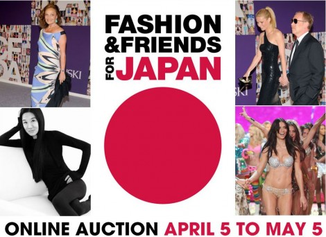 Fashion and Friends Japan